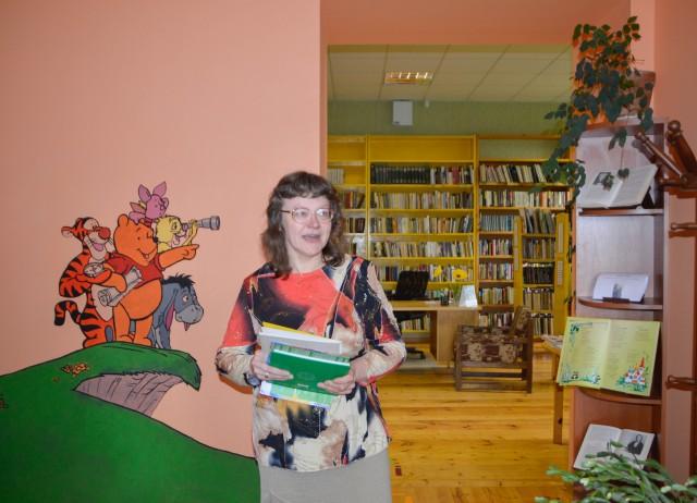 ivesbiblioteka