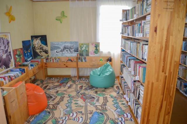 ugunubiblioteka