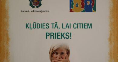 Latviešu valodas aģentūras ceļojošā izstāde Laidzes bibliotēkā