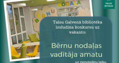 Talsu Galvenā bibliotēka izsludina konkursu uz Bērnu nodaļas vadītāja amatu