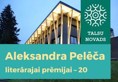 Aleksandra Pelēča literārās prēmijai nominētās grāmatas