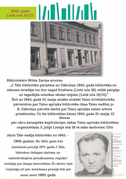 Talsu bibliotēka a3_13.jpg