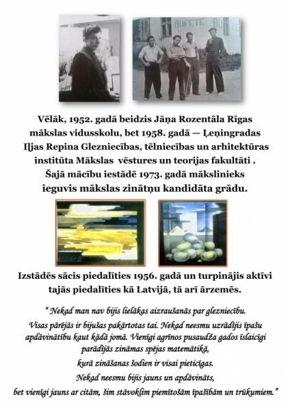 Romis Bēms a3_3.jpg