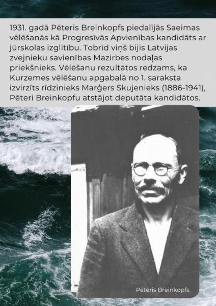 PĒTERIS BREINKOPFTS - 130 (1891_7.jpg