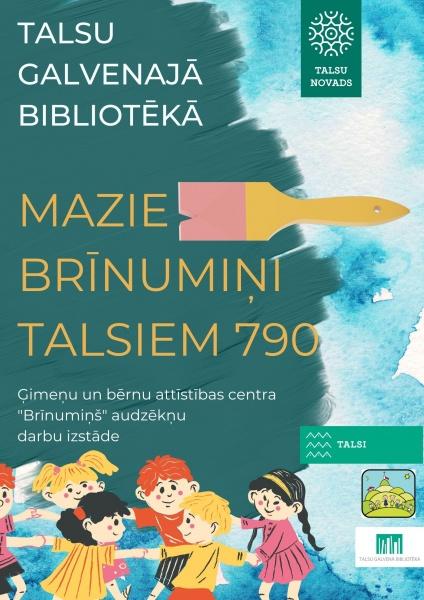 TALSU GALVENAJĀ BIBLIOTĒKĀ.jpg