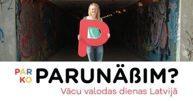 Vācu valodas dienas Latvijā