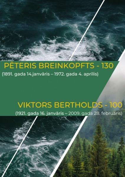 PĒTERIS BREINKOPFTS - 130 (1891_1.jpg