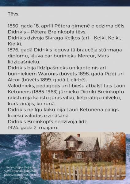 PĒTERIS BREINKOPFTS - 130 (1891_3.jpg