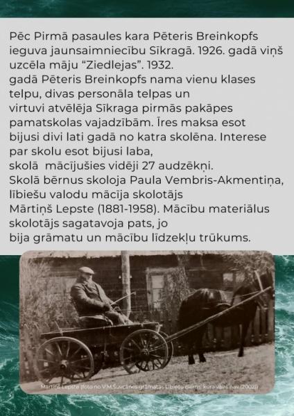 PĒTERIS BREINKOPFTS - 130 (1891_8.jpg