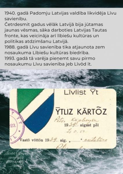 PĒTERIS BREINKOPFTS - 130 (1891_11.jpg