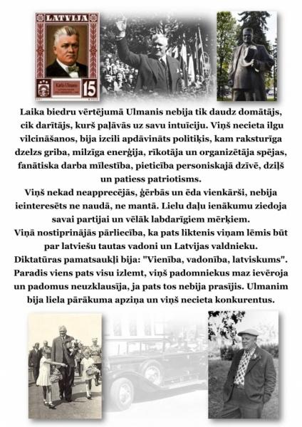 kārlis ulmanis a3_5.jpg