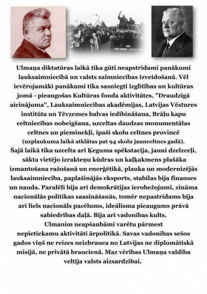 kārlis ulmanis a3_6.jpg