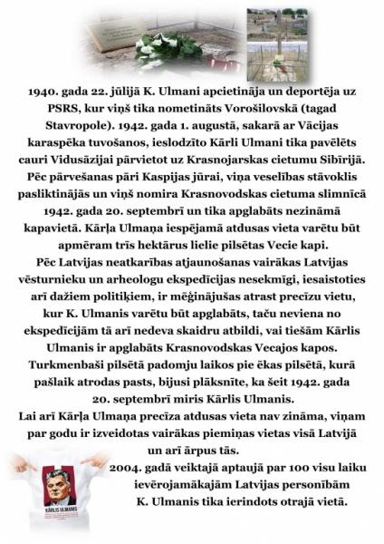 kārlis ulmanis a3_7.jpg